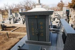 永代墓の外観